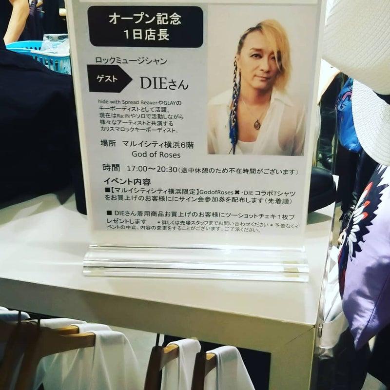 af031e3c82d15 God of Roses 横浜2号店オーブ記念
