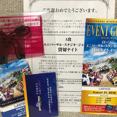 ☆当選No.301.302.303☆の記事に添付されている画像