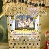 NMB48クレーンゲームについてお知らせの画像