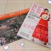 LEE9月号×レスポートサック 限定ポーチ♡【集英社11誌スペシャルコラボ】の画像