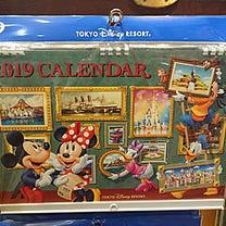 東京ディズニーリゾート2019年版カレンダー&スケジュール帳の記事に添付されている画像