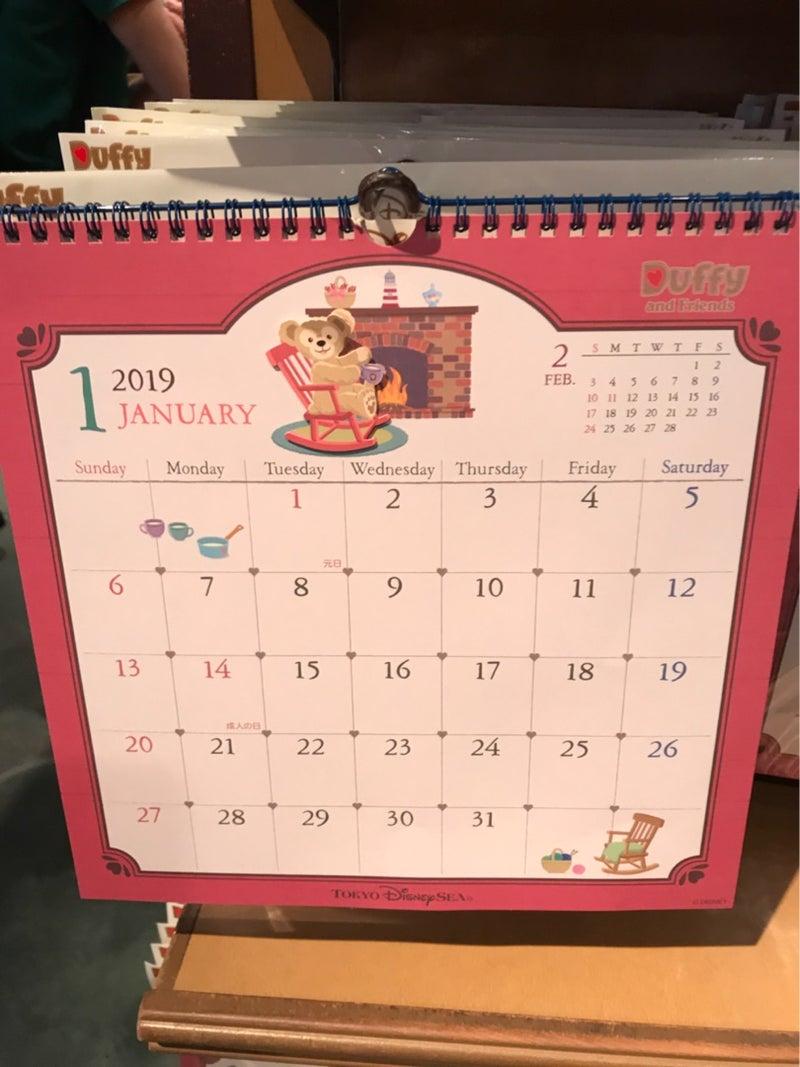本日より発売!ダッフィーのカレンダー | d24~オシャレでいたい女の子の