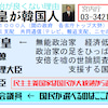 ダイトウリョウを選べる外国  末端しか選べない日本 総裁選も見てるだけの国民の画像