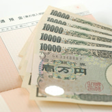 お金を増やす金融資産運用7つの知識