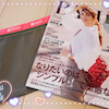 BAILA9月号×レスポートサック 限定ポーチ♡【集英社11誌スペシャルコラボ】の画像