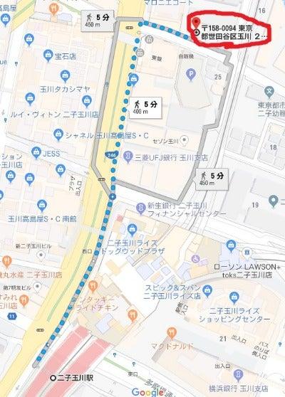 二子玉川音実劇場 おんじつ劇場 アクセス 行き方 駅から徒歩6分