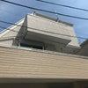 大田区南六郷と川崎市川崎区での家づくりが完成致しました!の画像