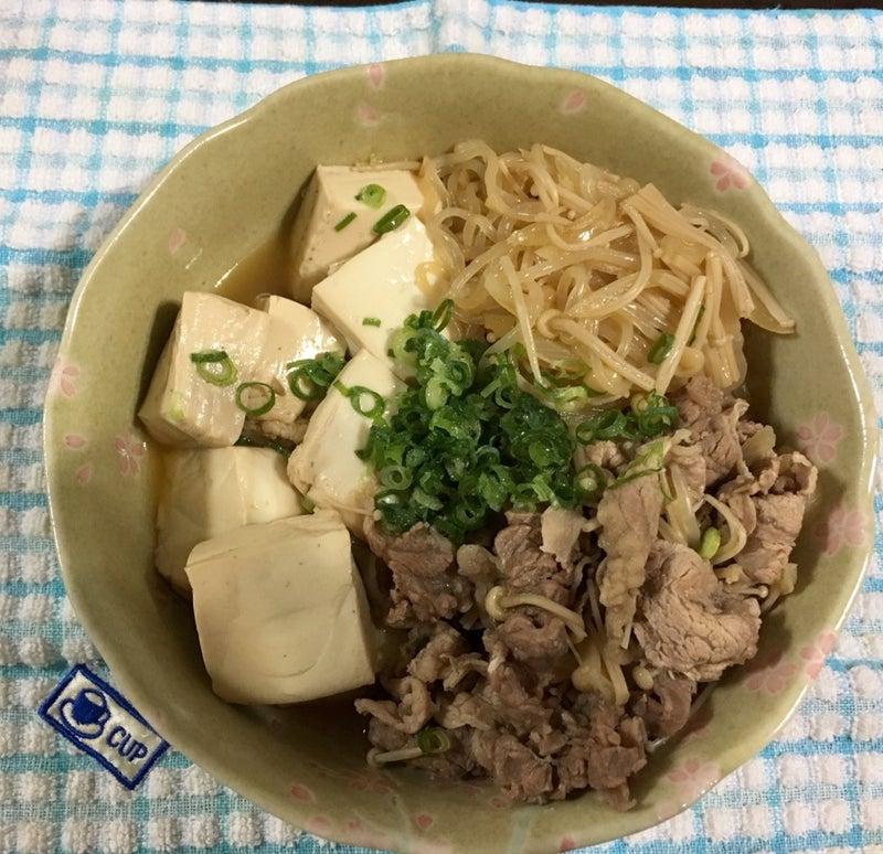 豆腐 ダイエット メニュー