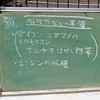 8/11(土)の作業-3畝をキレイに他-の画像