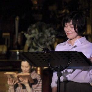 音楽朗読劇「戦争と、恋文」(新宿・経王寺)の再演を願って。の画像