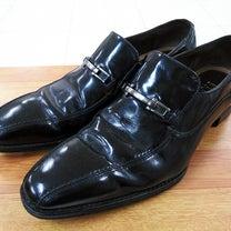 dffe8715484b 柏で安い靴修理!紳士靴ビジネスシューズもお盆休みの間に