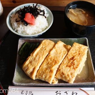 連日大行列!鎌倉にある「玉子焼 おざわ」で絶品御膳を食べてきたっ!
