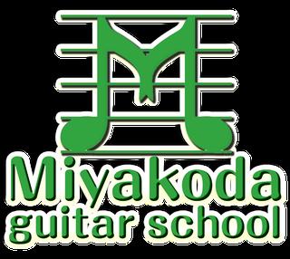 世田谷区三軒茶屋ギター教室