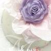 ◆ フォーチュン名刺®増刷ありがとうございます♡の画像
