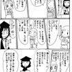 宝塚ファンの受けたい授業13~家族編~