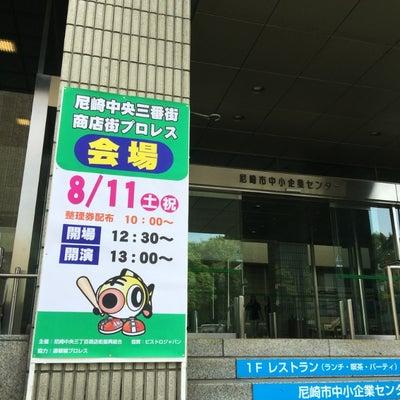 第12回 尼崎中央三番街商店街プロレスに感謝です!の記事に添付されている画像