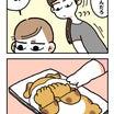 にゃいにゃいだぁ!!!