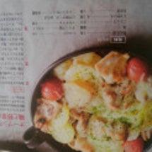 鶏のチーズ焼きと鶏団…