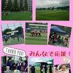 ⭐藤枝JC杯 二日目!!⭐