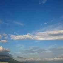 【満員御礼➡会場に余裕あり!】えべっさん満福会議in霧島神宮さまの記事に添付されている画像