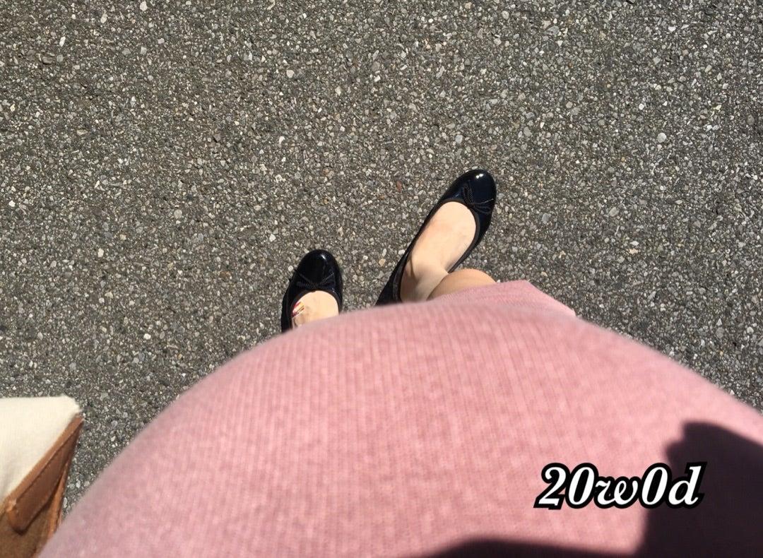 1人目と2人目のお腹の出方の違い(episode:23w1d)   【助産師ワーママ ...