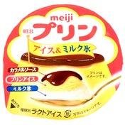 【セブン】明治のプリンがアイスになった☆明治 プリン アイス&ミルク氷