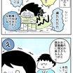 【双子出産レポ14】帝王切開の術後3
