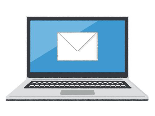 マーチャントブレインズ投資顧問株式会社からパソコンに届くメール