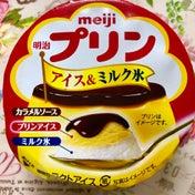 セブンイレブン限定・明治 プリン アイス&ミルク氷