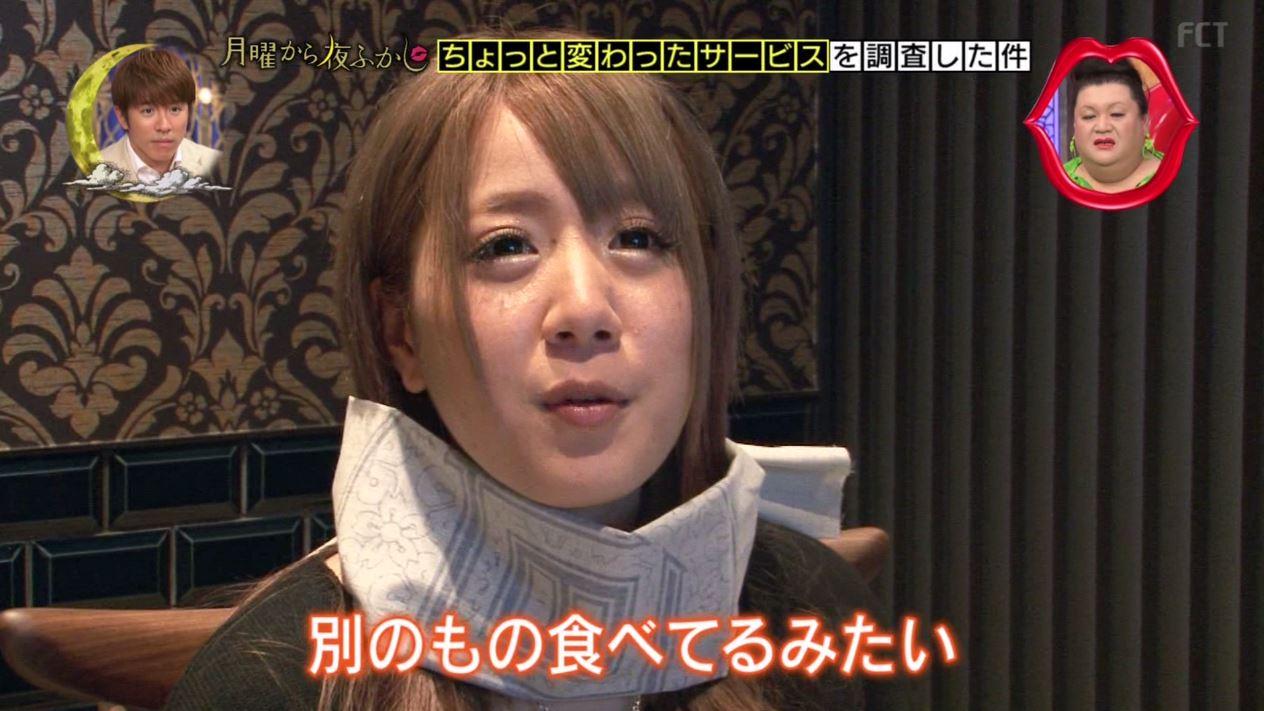 多田 フェフ 整形 ねえさん さん