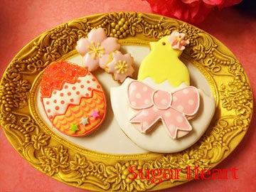イースターアイシングクッキー