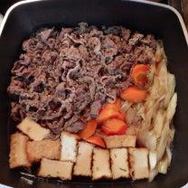 あきちゃんちの ラララ♪お弁当♪肉豆腐のレシピ 編の記事に添付されている画像