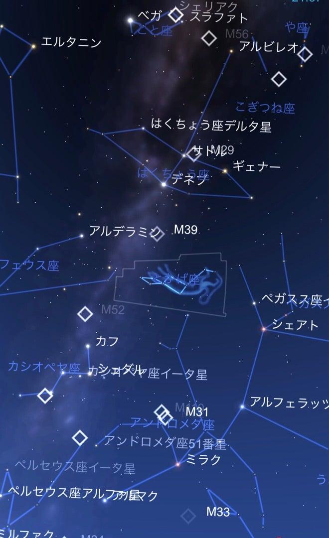 夜空☆彡   Salon de Ricoru 人生...