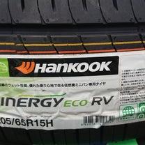 ハンコックミニバン専用タイヤの記事に添付されている画像