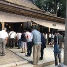 勝利の神様「鹿島神宮」にて歌唱奉納コンサートを開催しましたの記事より