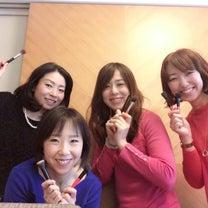 【残席2!】3/8格上げメイク体験会in水戸の記事に添付されている画像