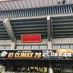 G1 CLIMAX28優勝決定戦レポート①