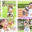 【郡山遠征!】8/26(日)郡山で子供と家族の笑顔撮影のお知らせ☆