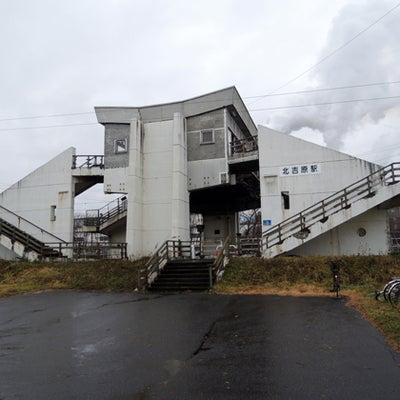 【まったり駅探訪】室蘭本線・北吉原駅に行ってきました。の記事に添付されている画像