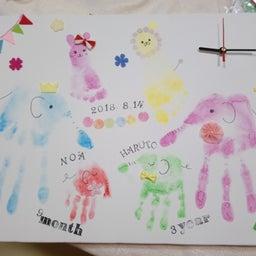 画像 【募集開始】★7月28日★プライムツリー★ 手形アート時計 名古屋 誕生日 手形アート 足形 の記事より 16つ目