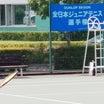 全日本Jr. ④