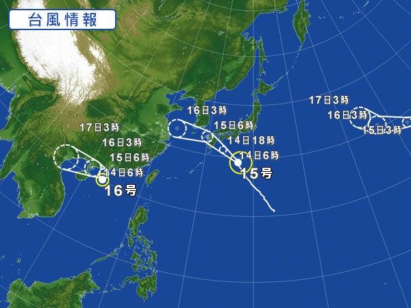 越境台風』とは!? | 蒼月のブロ...