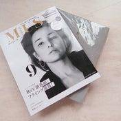 最近の雑誌付録のクオリティの高さに驚き。