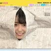 ねるねちけい&欅坂46のANN