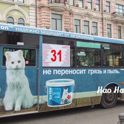 ・旅行・【ウラジオストク 9】(6/14)Svoy Feteで食事と色々な事♪【の記事に添付されている画像