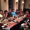 和な食事会とオープンおめでとう♪の画像