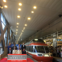 ☆クラウド公開中!☆TBSラジオ「乗りものニュース1155」小田急ロマンスカーLの記事に添付されている画像