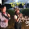 桃介夏祭りの画像