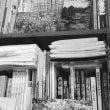 ヤマ屋の書庫