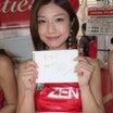 富士S-GT ZENT sweeties(8/4)